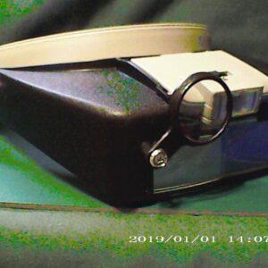 Illuminated Headband Magnifier